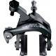 Leva freno Shimano Ultegra BR 6800 VR, senza leva, 49mm, nero